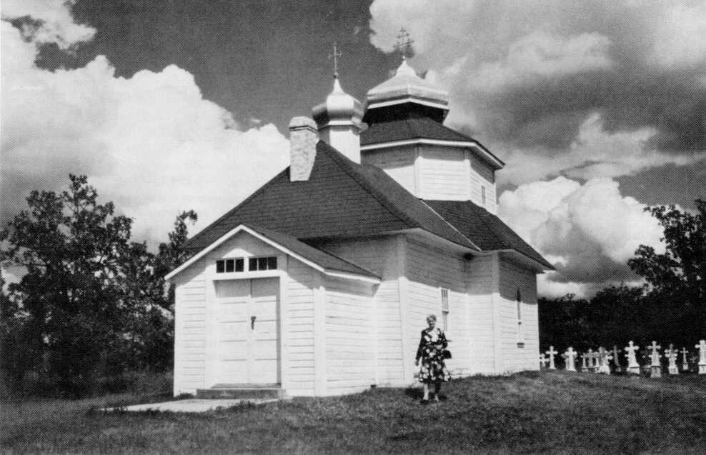 First Ukrainian Church In Canada