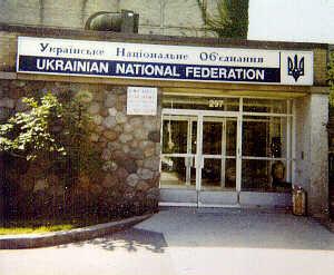 Library Ukrainian National Federation
