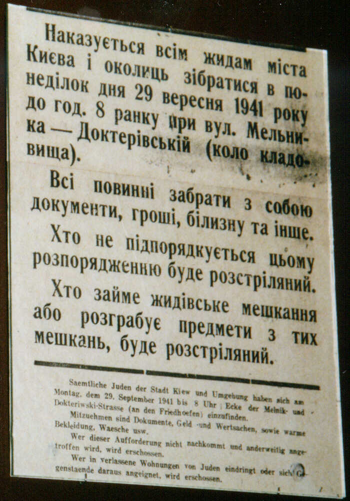 an analysis of the poem on babi yar Dmitri shostakovich - babi yar symphony no13 in b flat minor - babi jar opus 113 text by yevgeny yevtushenko.