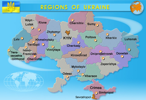 Ukraine Web Photo Gallery
